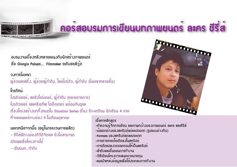 adfacebook